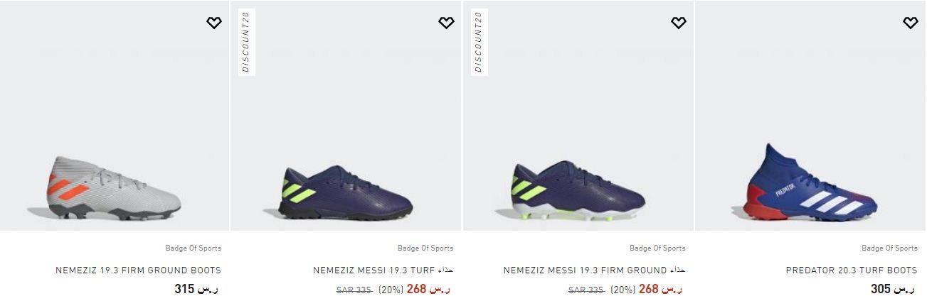 تخفيضات Adidas للاطفال شوز كرة القدم